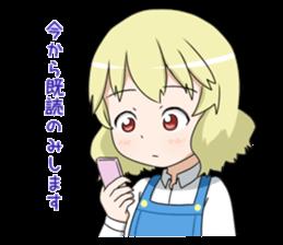 Blonde girl Kotoha sticker #3972883