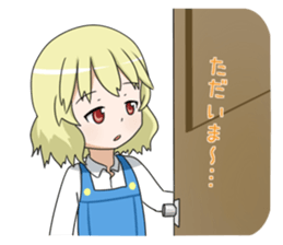 Blonde girl Kotoha sticker #3972885