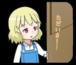 Blonde girl Kotoha sticker #3972885