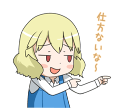 Blonde girl Kotoha sticker #3972886