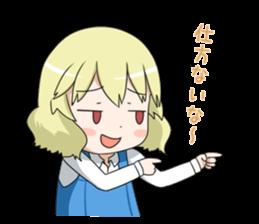 Blonde girl Kotoha sticker #3972886
