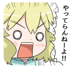 Blonde girl Kotoha sticker #3972887