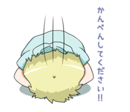 Blonde girl Kotoha sticker #3972889