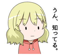 Blonde girl Kotoha sticker #3972893