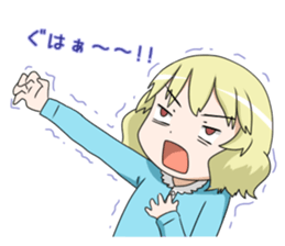 Blonde girl Kotoha sticker #3972895
