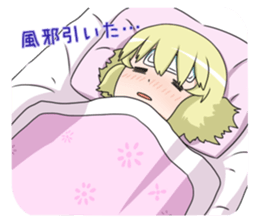 Blonde girl Kotoha sticker #3972899