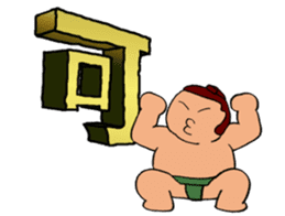 Design-Message & Debu-Pooo sticker #3978355
