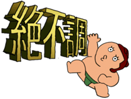 Design-Message & Debu-Pooo sticker #3978358