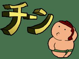 Design-Message & Debu-Pooo sticker #3978360