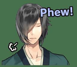 The Men of yoshiwara (English language) sticker #3984035