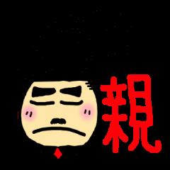 Evil spirit Sticker-2Proverb
