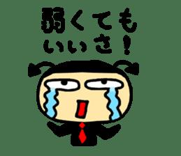 Evil spirit Sticker-2Proverb sticker #3984491