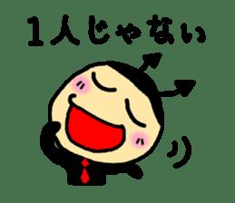 Evil spirit Sticker-2Proverb sticker #3984494