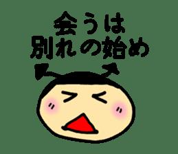 Evil spirit Sticker-2Proverb sticker #3984499