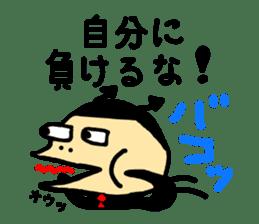 Evil spirit Sticker-2Proverb sticker #3984500