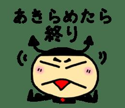 Evil spirit Sticker-2Proverb sticker #3984502