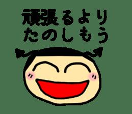 Evil spirit Sticker-2Proverb sticker #3984503