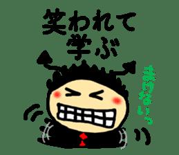 Evil spirit Sticker-2Proverb sticker #3984506
