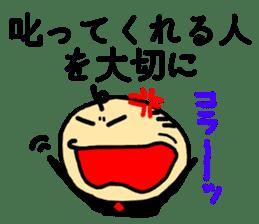 Evil spirit Sticker-2Proverb sticker #3984512