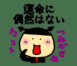 Evil spirit Sticker-2Proverb sticker #3984519