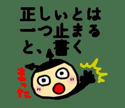 Evil spirit Sticker-2Proverb sticker #3984524