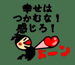Evil spirit Sticker-2Proverb sticker #3984525