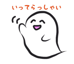 Small Cute Ghost sticker #3989493