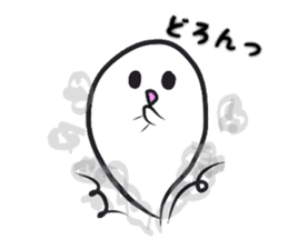 Small Cute Ghost sticker #3989502