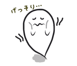 Small Cute Ghost sticker #3989506