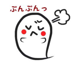 Small Cute Ghost sticker #3989507