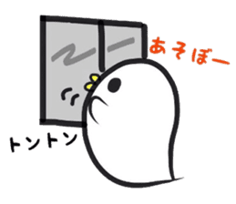 Small Cute Ghost sticker #3989508