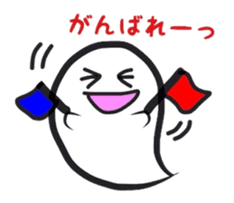 Small Cute Ghost sticker #3989509