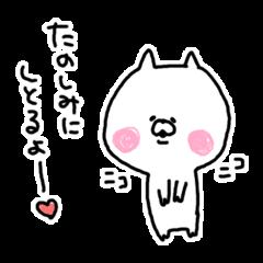 mikawa cat