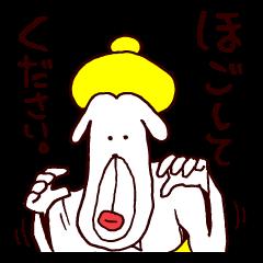 "Oookami ""Eternal"""