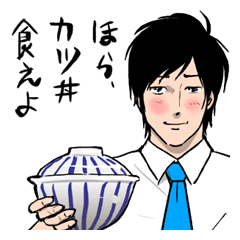 Yusaku Matsudo