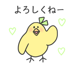 Chick Stickers sticker #3999974