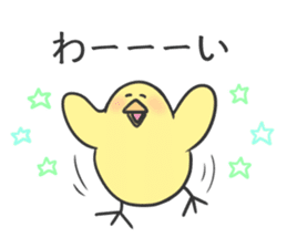Chick Stickers sticker #3999982