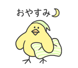 Chick Stickers sticker #3999990