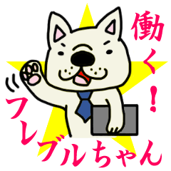 Sticker of a working French bulldog.