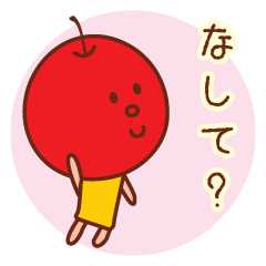 fruit stickers of Yamagata dialect