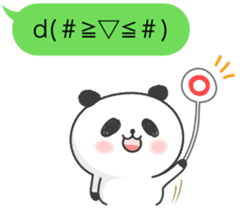 Message of panda! sticker #4011367