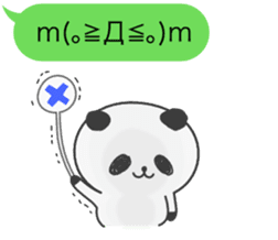 Message of panda! sticker #4011368