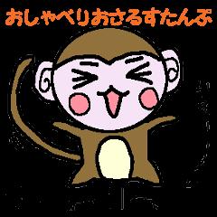 Extra monkey of words