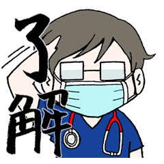 Doctor of Scrub-kun