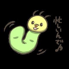 Noisy caterpillar 2