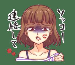 Angry girl Sticker sticker #4025688