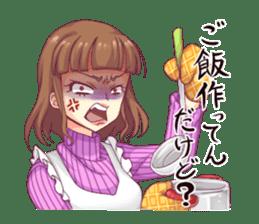 Angry girl Sticker sticker #4025696