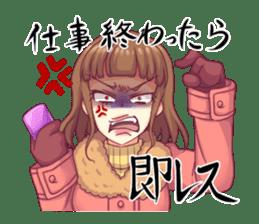 Angry girl Sticker sticker #4025703