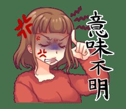 Angry girl Sticker sticker #4025706
