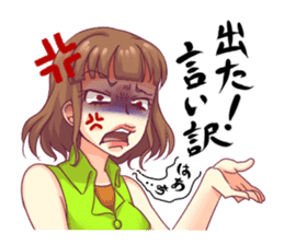 Angry girl Sticker sticker #4025708